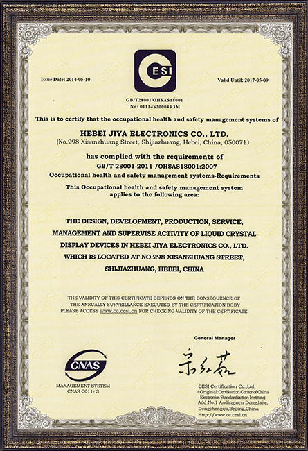High-quality LCD professional supplier-Jiya Electronics